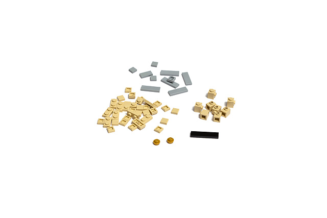 partssmallbag.jpg